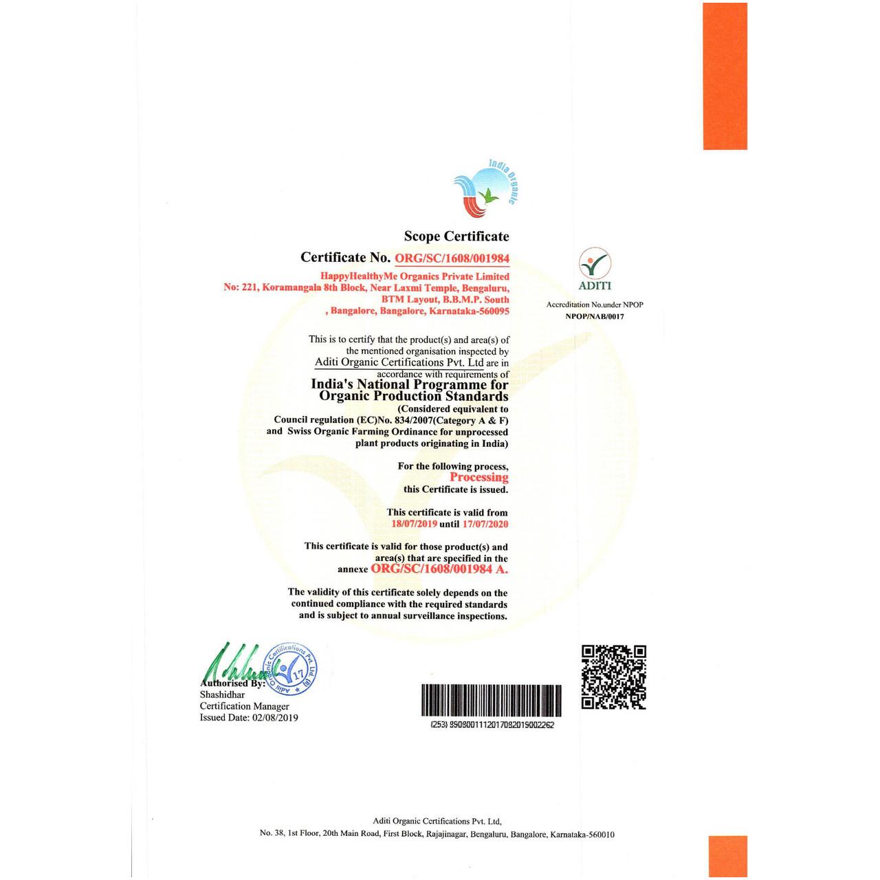 OrganicCertificationHHM-1.jpg